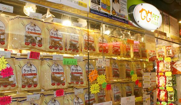 $98即買Dr. King寵物零食6包+CASA FERA保健天然貓/狗糧試食裝一包(總值超過$418)